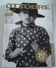 magazine ottobre enfants hiver 6 2015