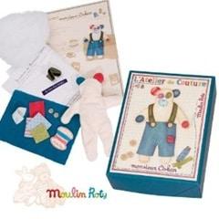 kit couture enfant bleu