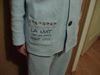 poche brodee pyjama