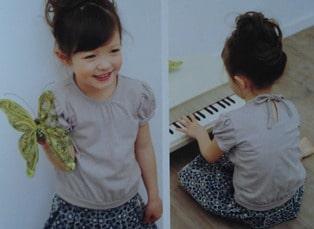 t shirt couture japonaise